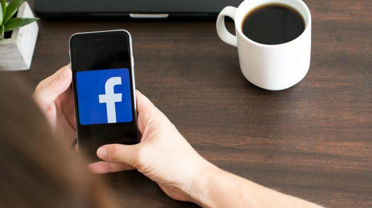 OGPの必須プロパティ「Facebookのapp_id」を取得する方法をご紹介