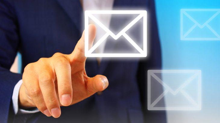 独自ドメインのメールアドレスを作成する | このウェブサイトを構築した手順をご紹介 その3